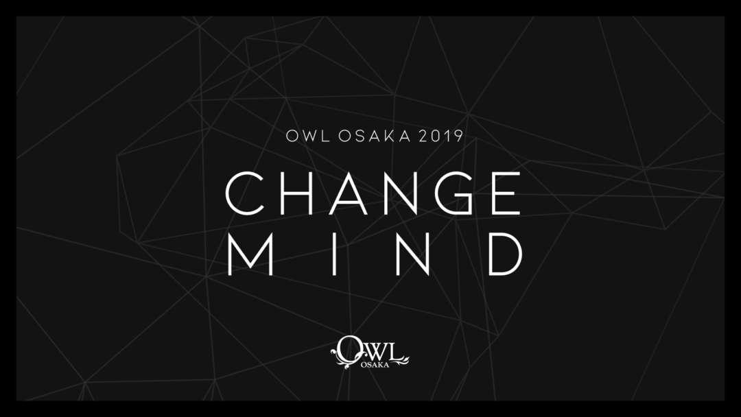 change mind owl osaka